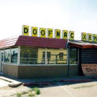 Doofnac Xemi & Things, Тукумкари