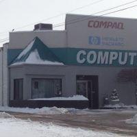 ComputerMixx, Вустер