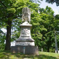 Woodland Cemetery, Дэйтон