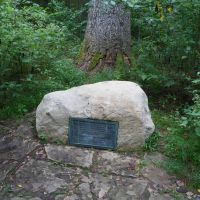 Glen Helen Preserve, Antioch College, Yellow Springs, Ohio, Йеллоу-Спрингс