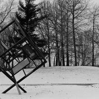 KSU 1987, Кент