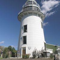 Gospel Hill Lighthouse - Near Warsaw, Ohio, Лауелл
