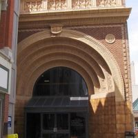 North Main Street @ West Market Street, GLCT, Лима