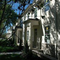 Prescott Place - Cardigan Avenue, Марбл-Клифф