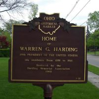 Harding Home and Museum, GLCT, Марион