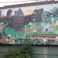 Marietta  Wall, Маритта