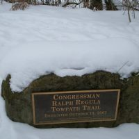 Towpath Trail Marker, Массиллон