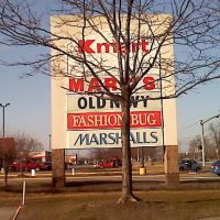 Closing Kmart (Medina, Ohio), Медина