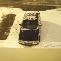 My Pontiac, Минерва-Парк