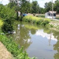 Canal, Минстер
