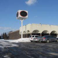 former Kroger store in Point Place, Орегон