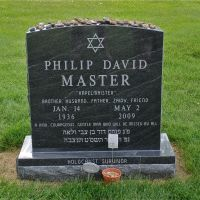 Philip Master, Орегон