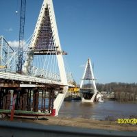 New Bridge Pomeroy/Mason, Померой