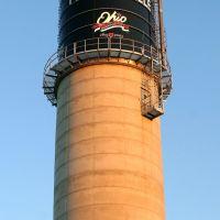 Proctorville water tower, Прокторвилл