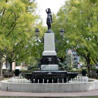 Kilgour Fountain, Сабина