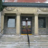 Sandusky Library, Сандуски