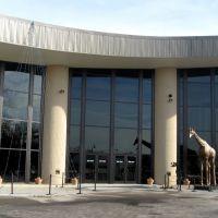 Creation Museum, Сиухога-Фоллс