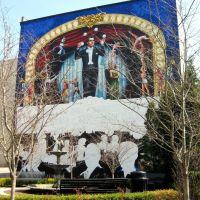 Mural, Спрингфилд