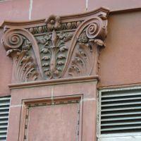 Acanthus on Spitzer Building, Толидо