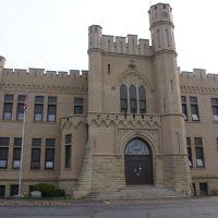 Urbana City Schools, Урбана