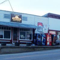 Port Royal, Kentucky, Файрвью-Парк