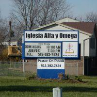 Iglesia Alfa y Omega, Форест-Парк