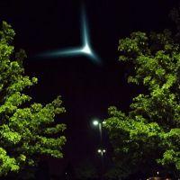 Meteor or UFO???, Холланд