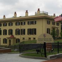 William Howard Taft National Historic Site, GLCT, Цинциннати