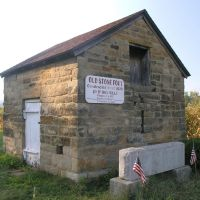 Old Stone Fort - Oldest Structure in Ohio - Constructed 1679, Честерхилл