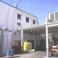 HVAC Project at a Chemical Processing Company - Cincinnati Ohio - Century Mechanical Solutions, Элмвуд-Плейс