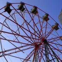 Ferris Wheel, Моффетт