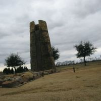 Native American tower on Plano Parkway, Олбани