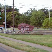 2011, Ponca City, OK, USA - Pioneer Women Memorial, Понка-Сити