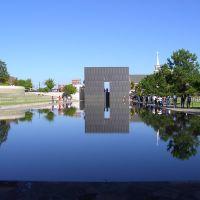 Oklahoma City National Memorial & Museum, Салфур