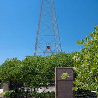 Oklahoma City Oil Field, Салфур