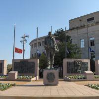 OKC Veterans Memorial, Салфур