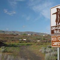 Lewis & Clark Rock Fort campsite, Даллес