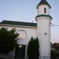 Mosque, Корваллис