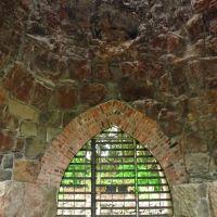 Looking inside the smelting furnace., Освего