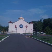St. Gregorios Malankara orthodox Church, Bensalem, Бенсалем