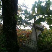 Mount Moriah Cemetery, Йидон