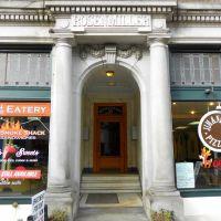 Rosenmiller Building, 39 West Eatery 39 West Market Street, York, Pa 17401, Йорк