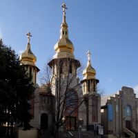 Ukrainian Church Carnegie, Карнеги