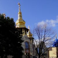 Together - Ukrainian and Russian Church, Карнеги