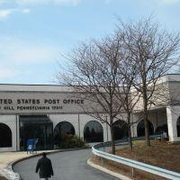Post Office - Camp Hill, PA, Кэмп-Хилл
