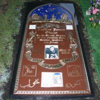 Keyvan Owzar Memorial, Кэмп-Хилл