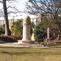 Lansdowne War Memorial, Лансдаун