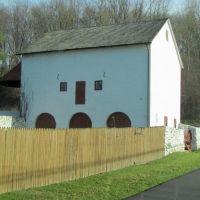 White Barn, Модена