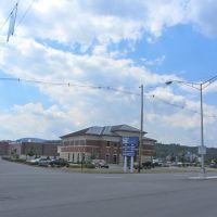 S&T Bank, Ньюри