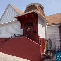 Iglesia Bethel - Asamblea de Iglesias Cristianas, Inc., Ридинг